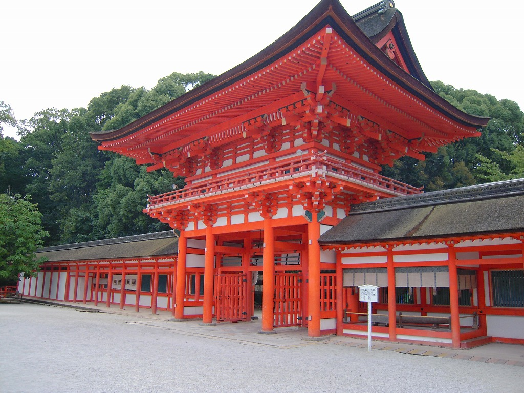 Shimogamo-Shrine