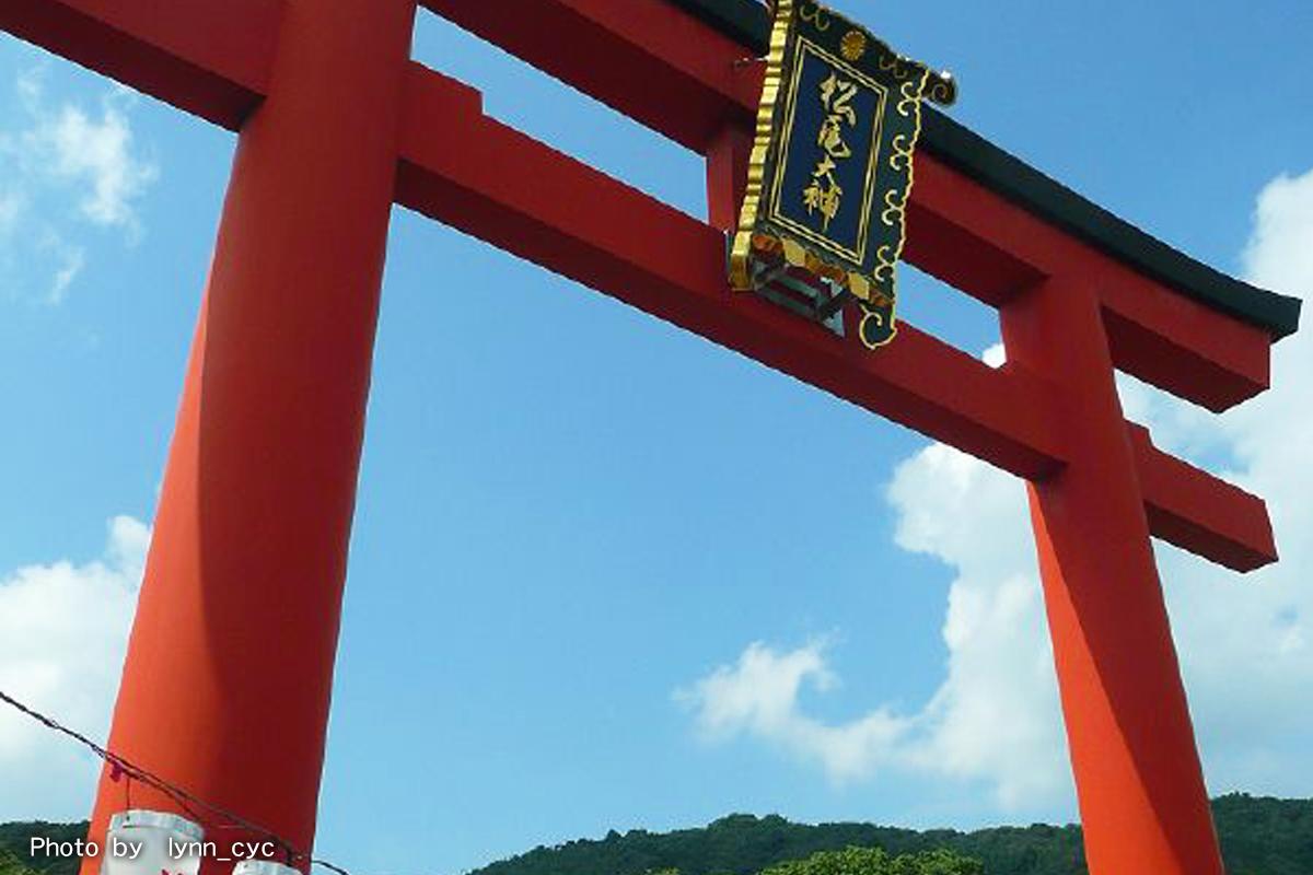 Matsuo-taisha Shrine