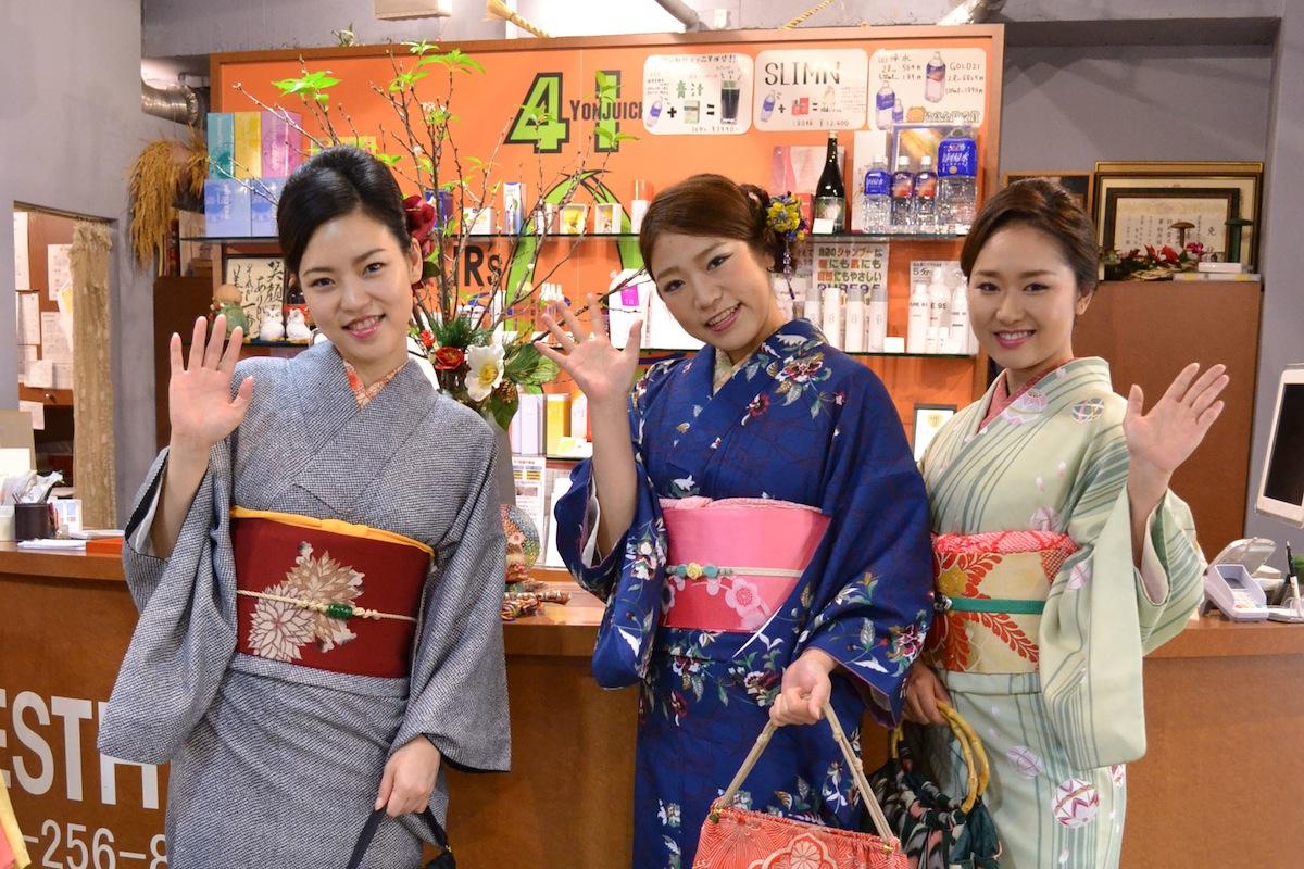 Kyoto Kimono Rental 41 Musupon Kyoto Travel Guide